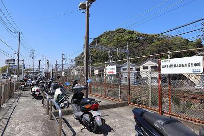 北久里浜駅第4自転車等駐車場