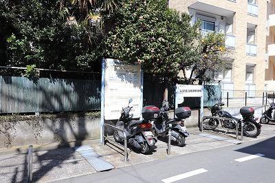 追浜駅第3自転車等駐車場