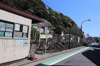 北久里浜駅自転車等駐車場